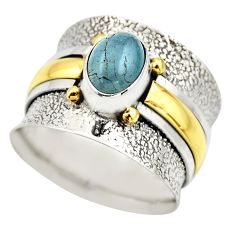 2.11cts victorian natural blue aquamarine silver two tone ring size 8.5 r18444