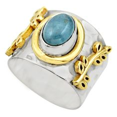 2.28cts victorian natural blue aquamarine silver two tone ring size 6.5 r18450