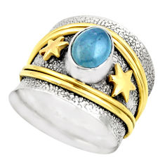 2.19cts victorian natural blue aquamarine 925 silver two tone ring size 7 r18457