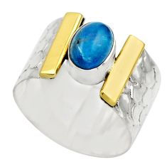 2.19cts victorian natural blue apatite 925 silver two tone ring size 7.5 r18481