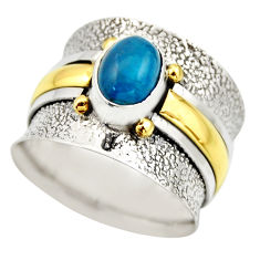 2.34cts victorian natural blue apatite 925 silver two tone ring size 8.5 r18482