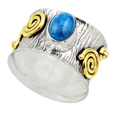 925 silver 2.19cts victorian natural blue apatite two tone ring size 8.5 r18484