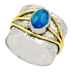 2.19cts victorian natural blue apatite 925 silver two tone ring size 8 r18489