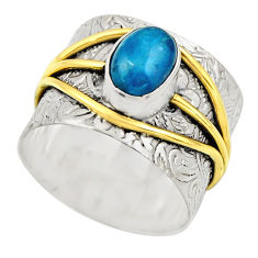 2.11cts victorian natural blue apatite 925 silver two tone ring size 7.5 r18490