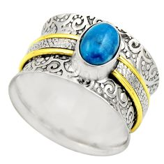 2.18cts victorian natural blue apatite 925 silver two tone ring size 9.5 r18491