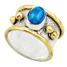 2.26cts victorian natural blue apatite 925 silver two tone ring size 7 r18494