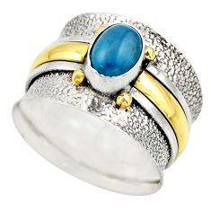 2.10cts victorian natural blue apatite 925 silver two tone ring size 8.5 r18496