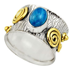 2.19cts victorian natural blue apatite 925 silver two tone ring size 7.5 r18498