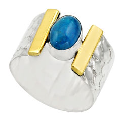 925 silver 2.03cts victorian natural blue apatite two tone ring size 7.5 r18500