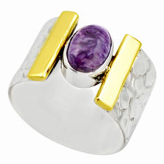 2.19cts victorian natural purple charoite silver two tone ring size 7.5 r18522