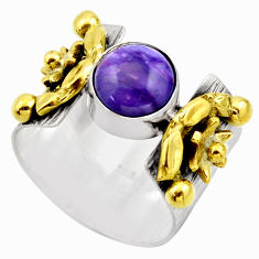 3.10cts victorian natural purple charoite 925 silver two tone ring size 8 r18540