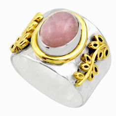 925 silver 4.36cts victorian natural pink kunzite two tone ring size 8.5 r18550