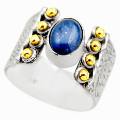 925 silver 2.20cts victorian natural blue kyanite two tone ring size 7.5 r18570