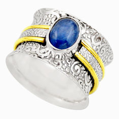 2.27cts victorian natural blue kyanite 925 silver two tone ring size 7 r18572