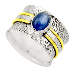 2.12cts victorian natural blue kyanite 925 silver two tone ring size 9.5 r18579