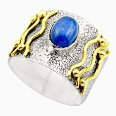 2.28cts victorian natural blue kyanite 925 silver two tone ring size 9.5 r18580