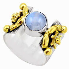 3.10cts victorian natural blue lace agate silver two tone ring size 7.5 r18582