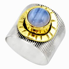 3.29cts victorian natural blue lace agate silver two tone ring size 6.5 r18592
