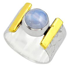 3.16cts victorian natural blue lace agate silver two tone ring size 8.5 r18599