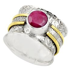 2.64cts victorian natural red ruby 925 silver two tone ring size 6.5 r18603