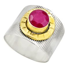 2.44cts victorian natural red ruby round 925 silver two tone ring size 7 r18608