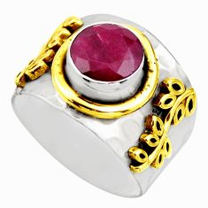 2.64cts victorian natural red ruby 925 silver two tone ring size 8.5 r18619