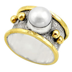 3.21cts victorian natural white pearl 925 silver two tone ring size 9.5 r18624
