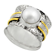 925 silver 3.35cts victorian natural white pearl two tone ring size 6 r18628