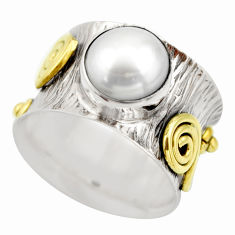 3.24cts victorian natural white pearl 925 silver two tone ring size 7.5 r18629