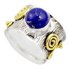 4.54cts victorian natural lapis lazuli 925 silver two tone ring size 7.5 r18656