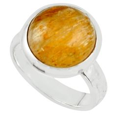 7.33cts natural golden cacoxenite super seven 925 silver ring size 6 r18786