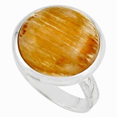 925 silver 17.93cts natural golden cacoxenite super seven ring size 8 r18788