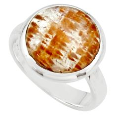 7.33cts natural golden cacoxenite super seven 925 silver ring size 7 r18795