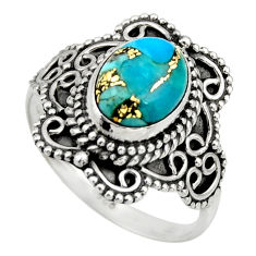 3.11cts blue copper turquoise 925 silver solitaire ring jewelry size 7.5 r26970