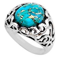 5.31cts blue copper turquoise 925 silver solitaire ring jewelry size 7.5 r54613