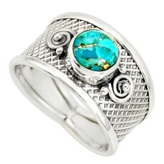 2.12cts blue copper turquoise 925 silver solitaire ring jewelry size 8 r34662