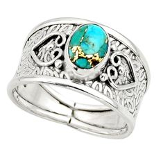 2.12cts blue copper turquoise 925 sterling silver ring jewelry size 8.5 r44311