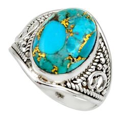 5.76cts blue copper turquoise 925 sterling silver ring jewelry size 7.5 r44983