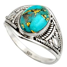 3.66cts blue copper turquoise 925 sterling silver ring jewelry size 8 r42750
