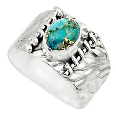 2.08cts blue copper turquoise 925 sterling silver ring jewelry size 8 r44263