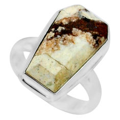7.57cts coffin natural bronze wild horse magnesite 925 silver ring size 7 r96098