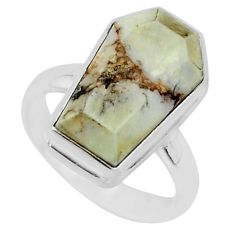 7.83cts coffin natural brown wild horse magnesite 925 silver ring size 7 r96096