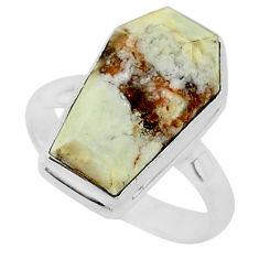 7.63cts coffin natural brown wild horse magnesite 925 silver ring size 8 r96093