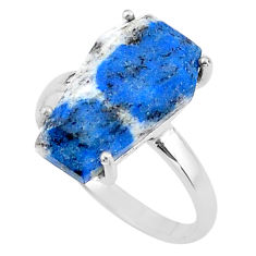 7.66cts coffin natural k2 blue (azurite in quartz) 925 silver ring size 8 t17341