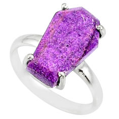 4.57cts coffin natural purpurite stichtite silver solitaire ring size 6 r81818