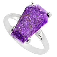 4.57cts coffin natural purpurite stichtite silver solitaire ring size 7 r81782