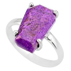 4.88cts coffin natural purpurite stichtite silver solitaire ring size 7 r81783