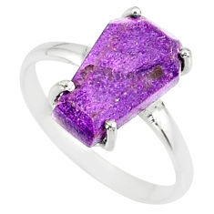 4.88cts coffin natural purpurite stichtite silver solitaire ring size 9 r81771