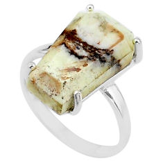 8.36cts coffin natural white wild horse magnesite 925 silver ring size 7 t17380