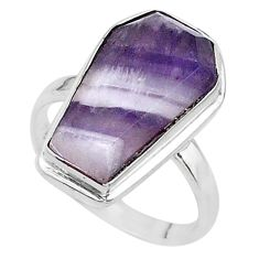 7.25cts coffin solitaire natural chevron amethyst 925 silver ring size 6 t17494